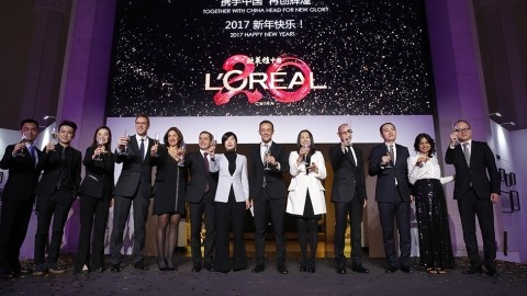 L'Oreal launches women empowerment fund to celebrate 20 years in China